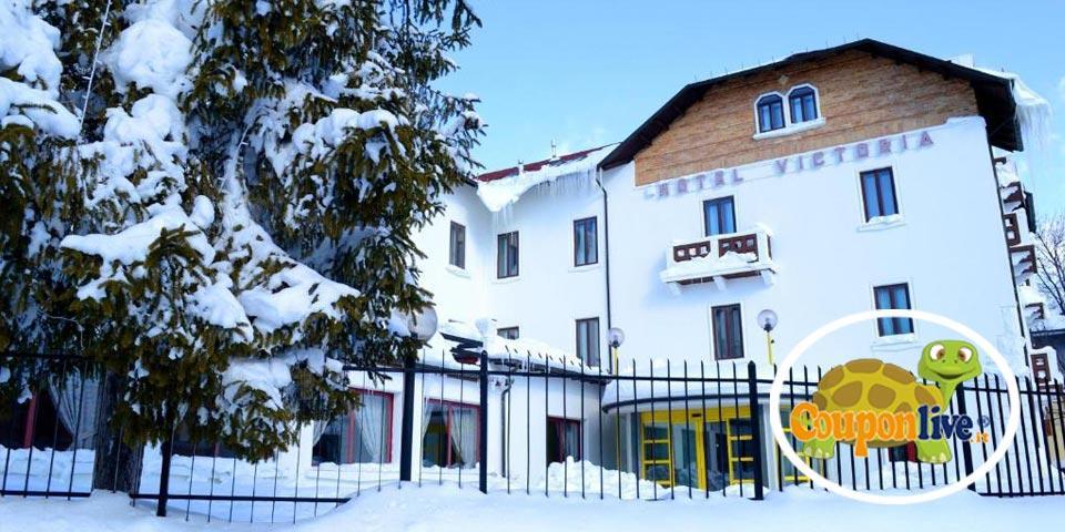 IMMACOLATA. 3 Notti in B&B, Mezza pensione o Pensione completa, a partire da soli Euro 150,00 a persona, da Hotel Victoria, a Rivisondoli.