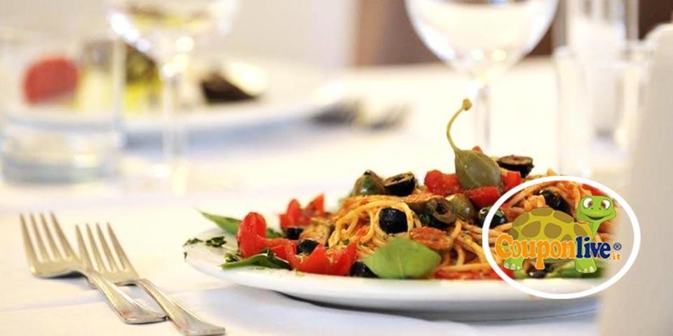 MINERVINO MURGE. Pranzo o Cena valido tutti i giorni anche la Domenica a soli Euro 29,90 a coppia,  da  L'Antico Palazzo.
