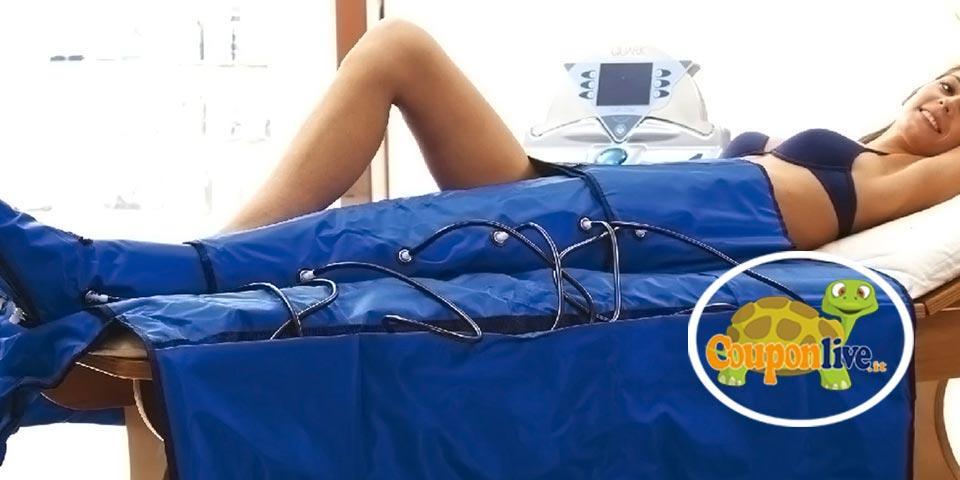 LECCE. 3 sedute di  Pressoterapia con  Massaggio della durata di 45 minuti a soli Euro  14,90 a persona,  da Nuovi  Orizzonti.
