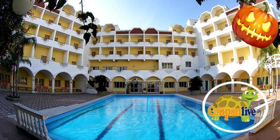 HALLOWEEN. 2 Notti in Pensione completa a soli Euro 160,00 a coppia, da Hotel Parco dei Principi a Scalea.