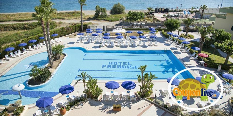 PRENOTA PRIMA,dal 13 al 20 Giugno a MARINA DI MANDATORICCO, 7 Notti in Pensione Completa da Euro 610,00 a coppia, da Hotel Village Paradise.